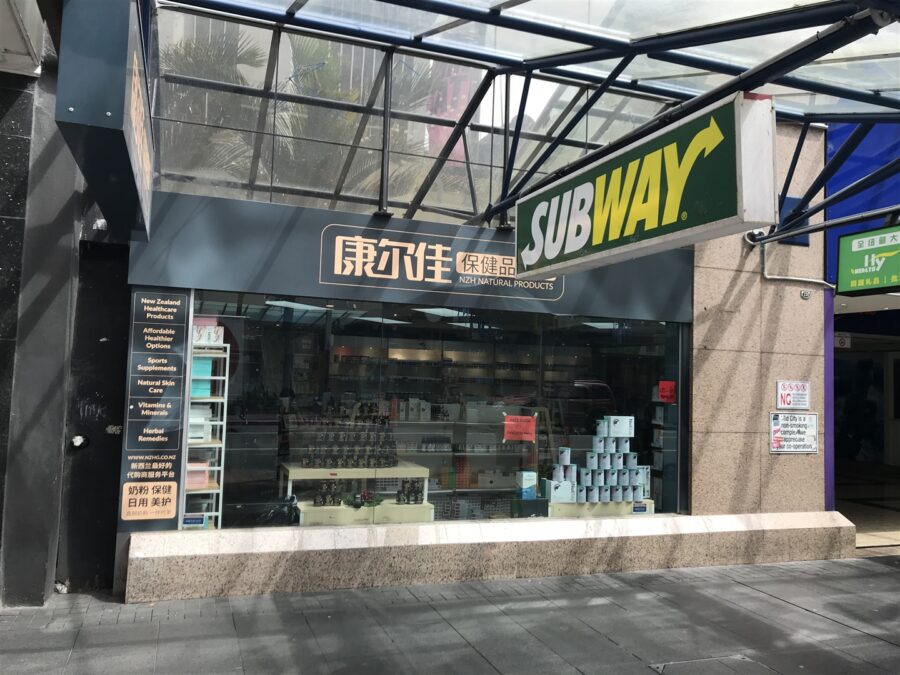Road Front Retail – MID CITY